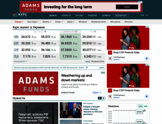 kurs.com.ua screenshot