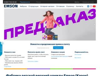 kurtochka.ru screenshot