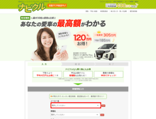 kuruvia.com screenshot