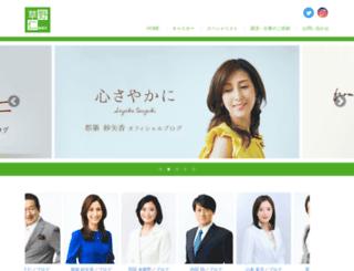 kusanohitoshi.com screenshot