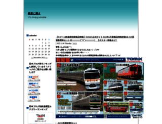 kusatan2001.jugem.jp screenshot