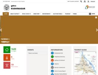 kushinagar.nic.in screenshot