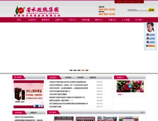 kushuimeigui.com.cn screenshot