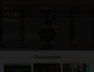 kuskovo.ru screenshot