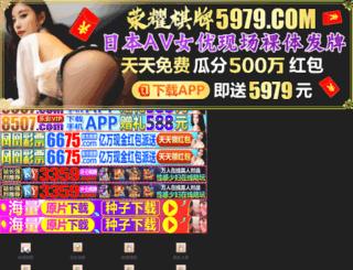 kusolsuksa.com screenshot