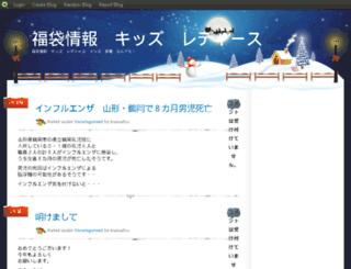 kusuaf01.blog.com screenshot