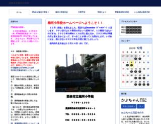 kusukawa-e.esnet.ed.jp screenshot