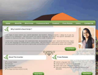 kutchhiscriptsfirstinventor.com screenshot
