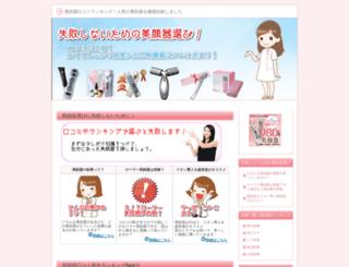 kutikomin.com screenshot