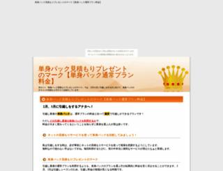 kutir.ehoh.net screenshot
