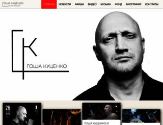 kutsenko.ru screenshot