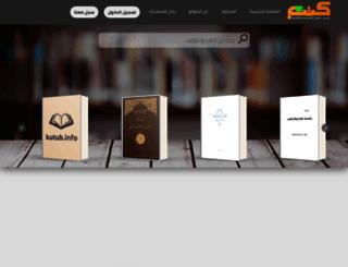 kutub.info screenshot