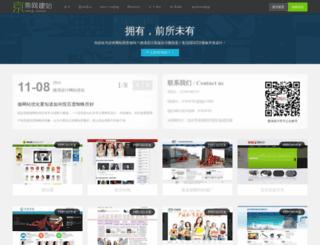 kuuoo.com.cn screenshot