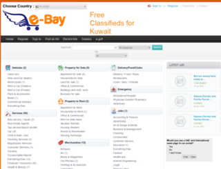 kuwait.e-bay.ae screenshot