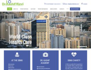 kuwaitdiabetes.com screenshot