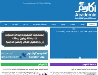 kuwaiten.net screenshot