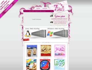 kuwhost.com screenshot