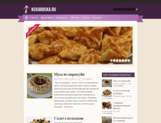 kuxarocka.ru screenshot