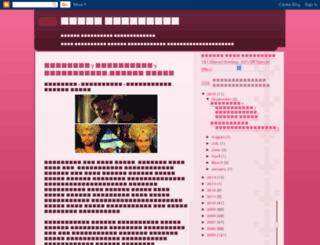 kuzhali.blogspot.in screenshot