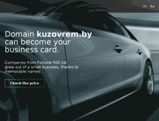 kuzovrem.by screenshot