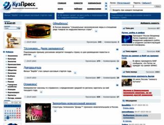 kuzpress.ru screenshot