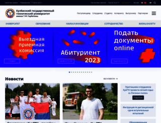kuzstu.ru screenshot