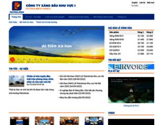 kv1.petrolimex.com.vn screenshot