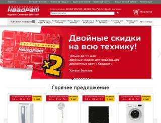 kvadrat.kirov.ru screenshot