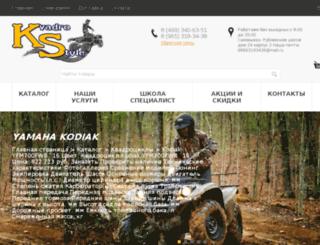 kvadrostyle.ru screenshot