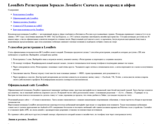 kvartal41.ru screenshot