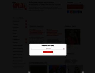 kvb17.ru screenshot
