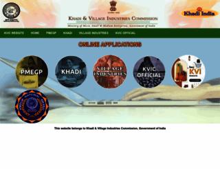 kviconline.gov.in screenshot