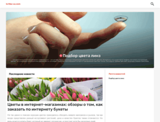 kvitka-ua.com screenshot