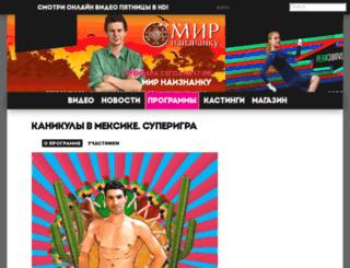 kvm-superigra.friday.ru screenshot