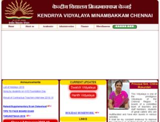 kvminambakkam.tn.nic.in screenshot