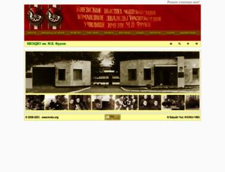 kvoku.org screenshot