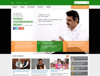 kvrformp.org screenshot