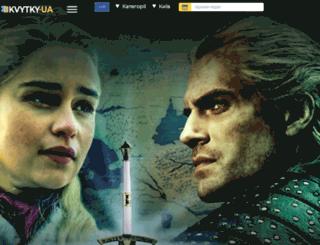 kvutku.com screenshot
