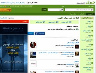 kw.jeeran.com screenshot
