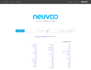 kw.neuvoo.com screenshot