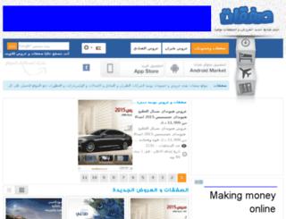 kw.sfqat.com screenshot