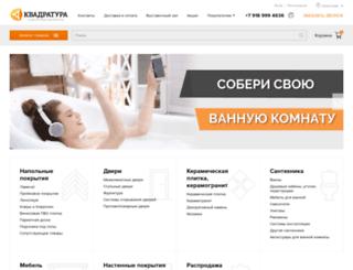 kwadratura23.ru screenshot