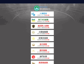 kwanbag.com screenshot