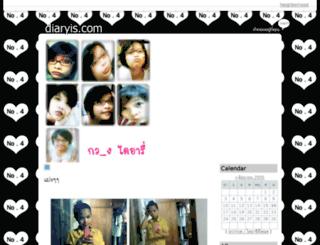 kwanggizz.diaryis.com screenshot