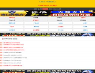 kwikaa.com screenshot