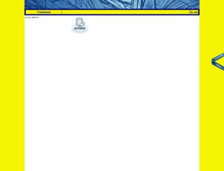 kwikinonline.io.ua screenshot