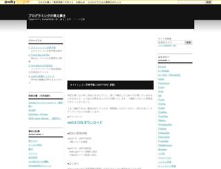kwikwi.cocolog-nifty.com screenshot
