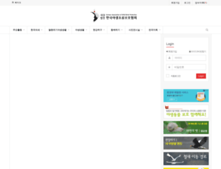 kwildbird.com screenshot
