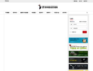 kwildbird.com screenshot