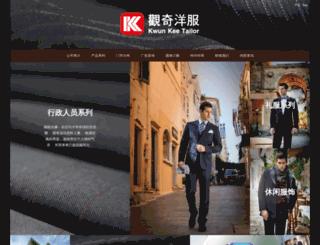 kwunkeetailor.com screenshot